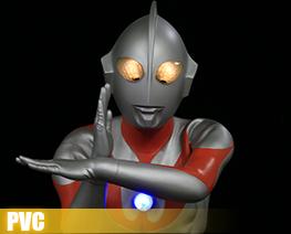 PV8205  Ultraman Type B (PVC)