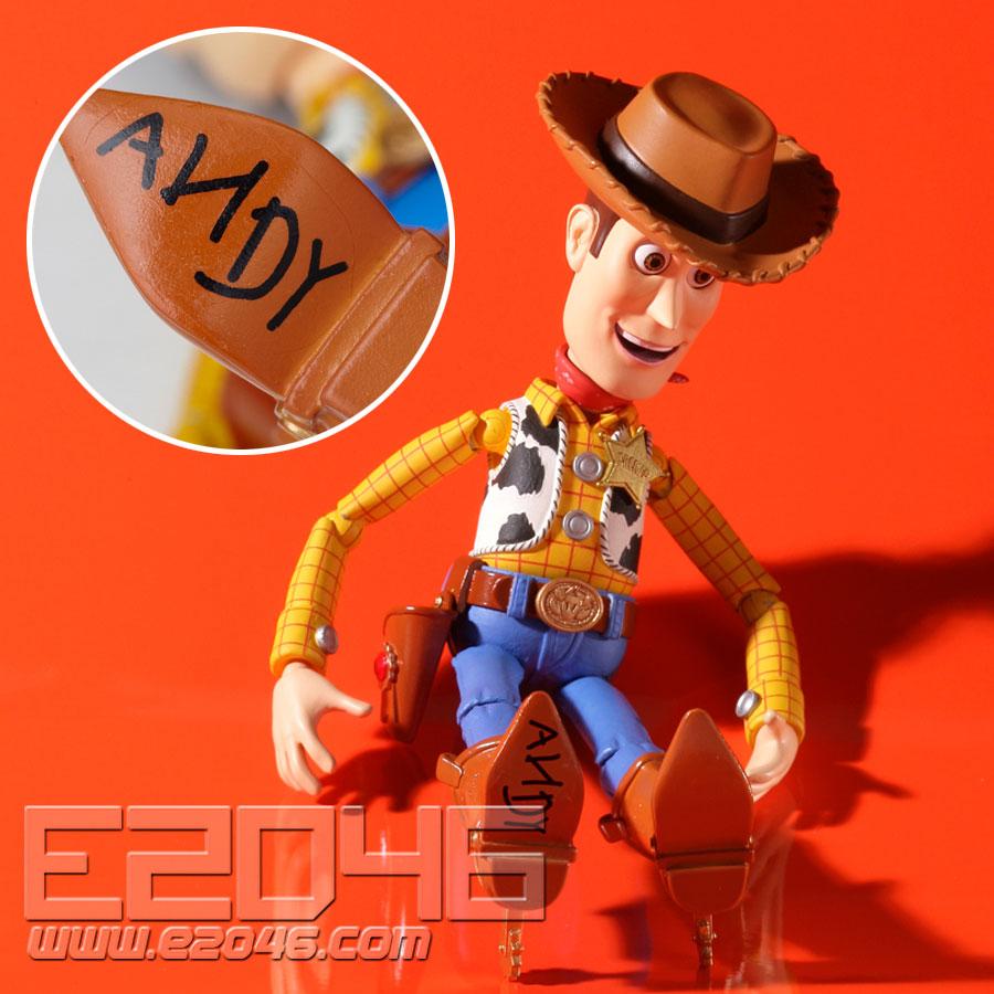 Woody (PVC)
