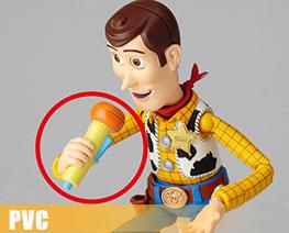 PV9344  Woody (PVC)