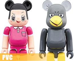PV9065  Chico-chan & Kyoe-chan (PVC)