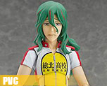 PV5295  Figma Makishima Yusuke (PVC)