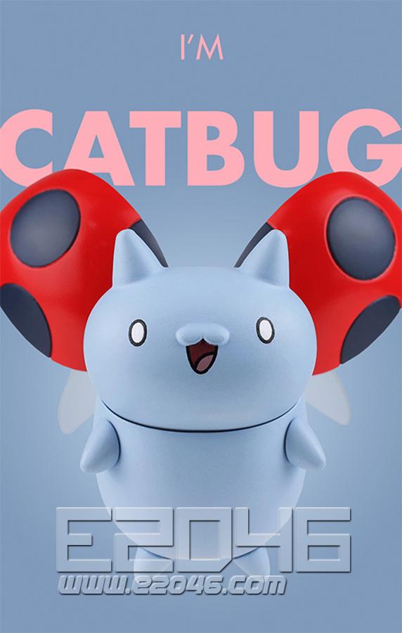 Catbug (PVC)