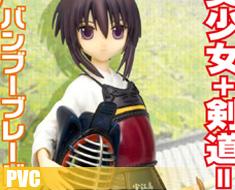 PV0167 1/8 Tamaki Kawazoe (PVC)