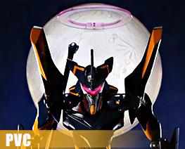 PV9825  EVA-06 (PVC)