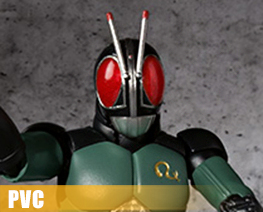 PV9907  Kamen Rider Black RX (PVC)