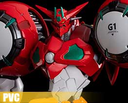 PV8115  Getter 1 (PVC)
