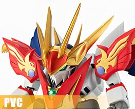 PV10719  Ryukomaru (PVC)