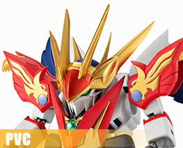 PV10719  龍虎丸 (PVC)