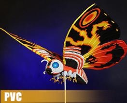 PV11803  Mothra (PVC)