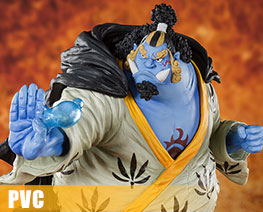 PV8873  Knight of the Sea Jinbe (PVC)