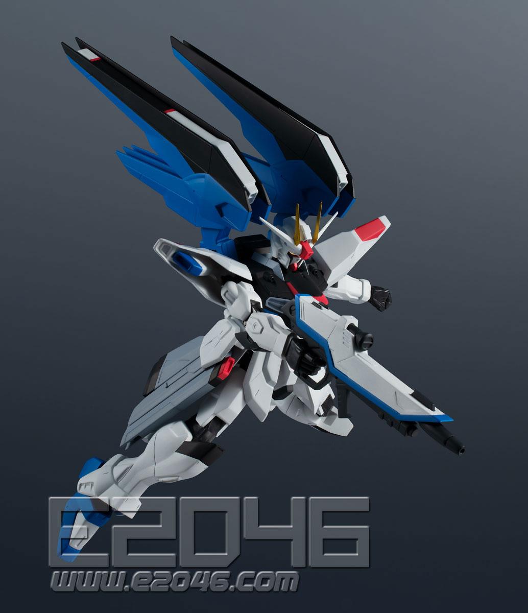 Freedom Gundam (PVC)