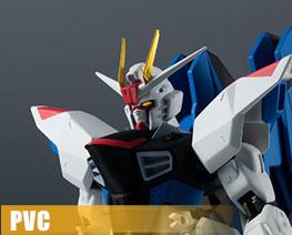 PV12203  Freedom Gundam (PVC)