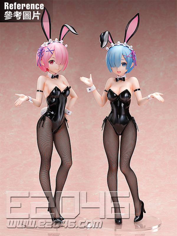 Rem Bunny Version (PVC)
