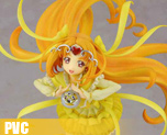 PV3005 1/8 Cure Muse (PVC)