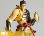 PV1676  Tokugawa Ieyasu (PVC)
