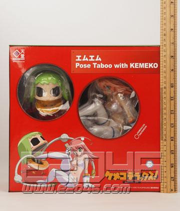MM Pose Taboo with Kemeko (PVC)