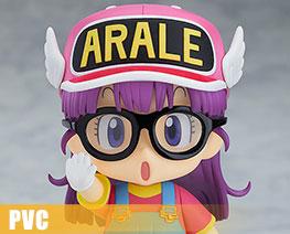 PV7743 SD Nendoroid Arale Norimaki (PVC)