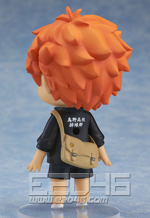 Nendoroid Shoyo Hinata Jersey Version (PVC)