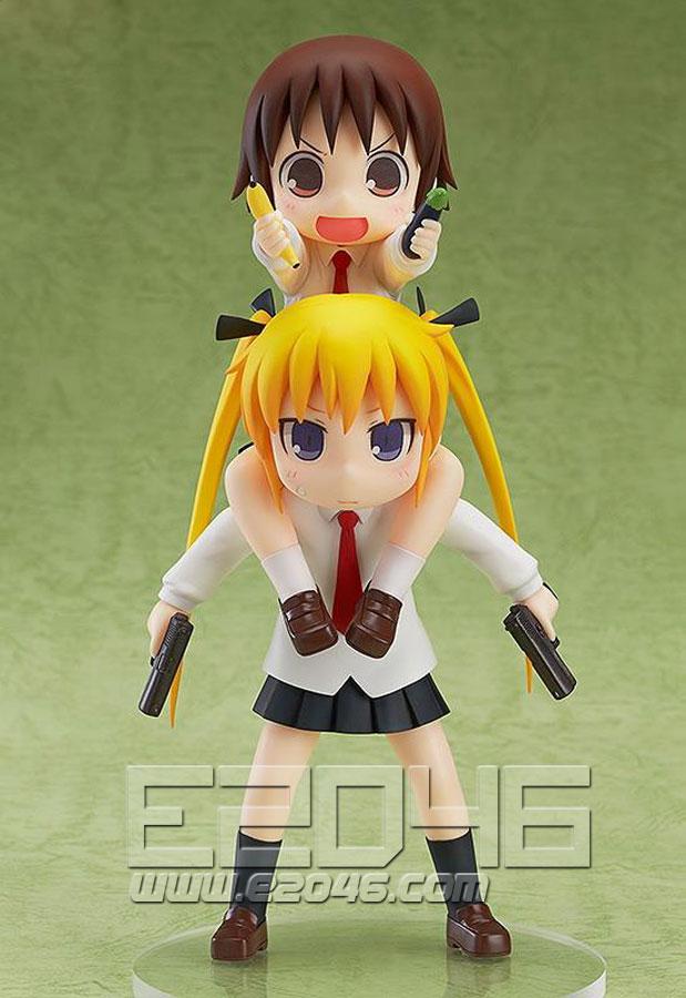 Yasuna & Sonya (PVC)