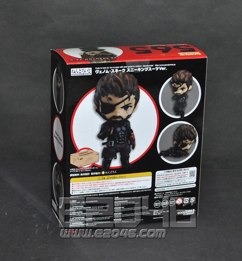 Nendoroid Venom Snake Sneaking Suit Version (PVC)