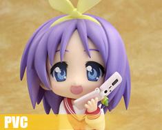 PV0618  Nendoroid Tsukasa Hiiragi (PVC)