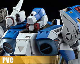 PV9896 1/48 AFC-01H (PVC)