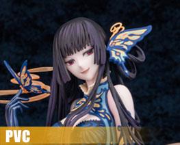 PV11922 1/7 Ichihara Yuuko (PVC)
