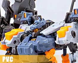 PV10630  Kyoudo Universal Color Version (PVC)
