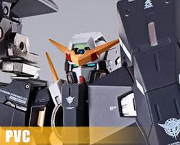 PV11888  Gundam Dynams Repair III (PVC)