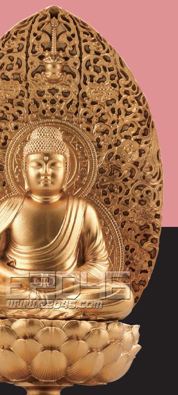 Amida Nyorai Sitting Statue (PVC)