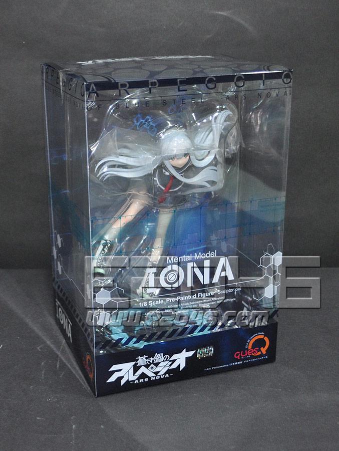 Iona (PVC)