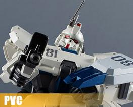 PV10246  Ez-8 Gundam (PVC)