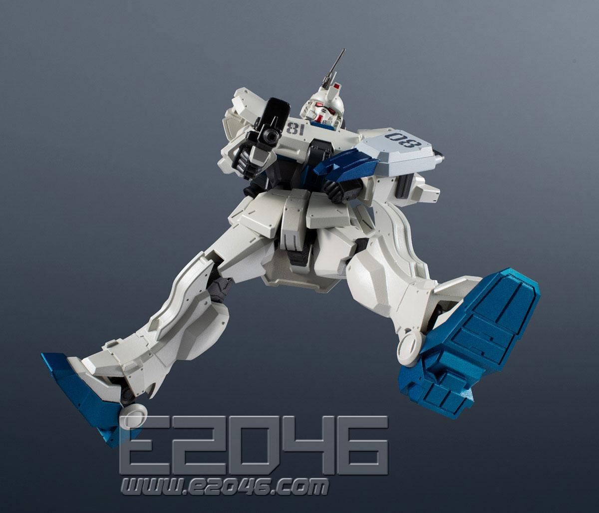 Ez-8 Gundam (PVC)