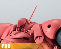 PV11886  AGX-04 Gerbera Tetra Version (PVC)