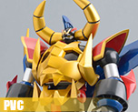 PV4550  Gaiking the Great (PVC)