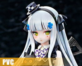 PV11342 1/7 HK416 Gift From The Blacky Cat Version (PVC)