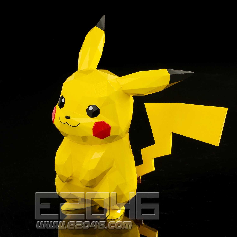 Pikachu (PVC)