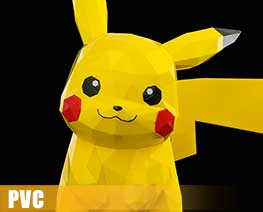 PV8684  Pikachu (PVC)