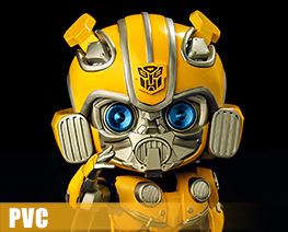 PV10953  Nendoroid Bumblebee (PVC)