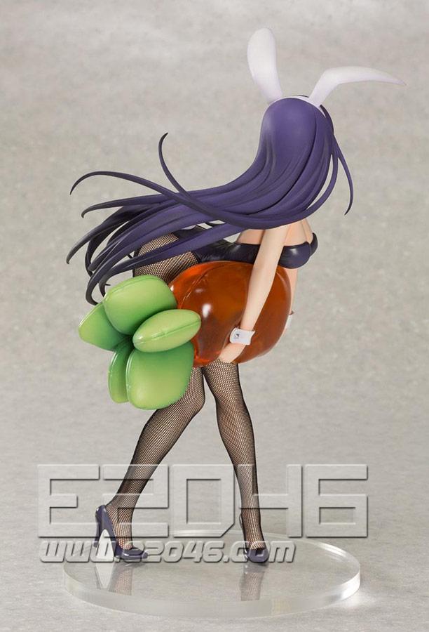 Sakaki Yumiko (PVC)
