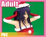 PV1238 1/8 Kanu Unchou Christmas Ver. (PVC)