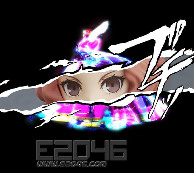 Nendoroid Okumura Haru Phantom Thief Version (PVC)