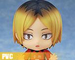 PV6042 SD Nendoroid Kenma Kozume (PVC)