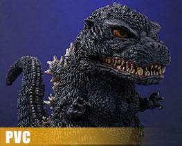 PV12334  Godzilla 1989 Version (PVC)