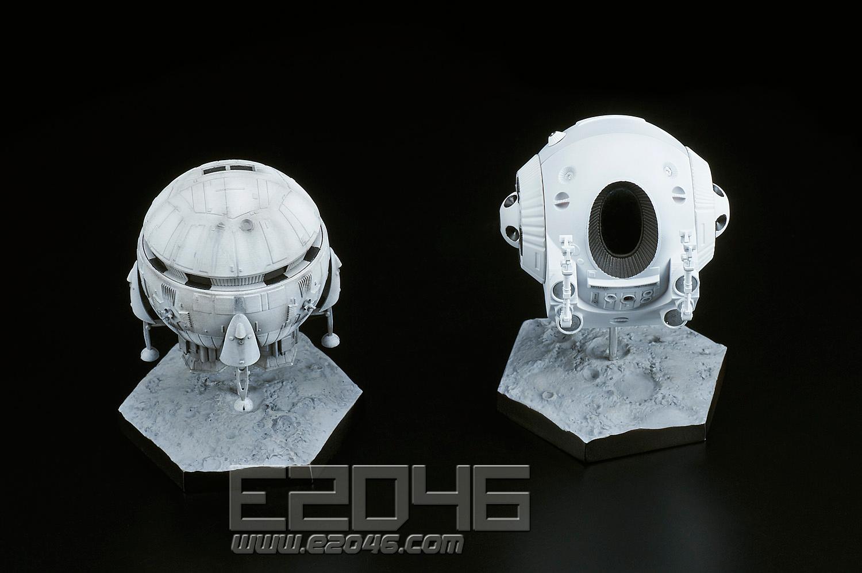 Aries Ib & EVA Pod (PVC)