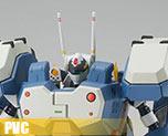 PV6608 1/60 VF-0 Reactive Armor (PVC)