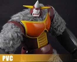 PV8784  King Gori (PVC)