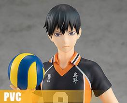 PV12182  Kageyama Tobio (PVC)