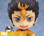 PV5912 SD Nendoroid Nishinoya Yu (PVC)