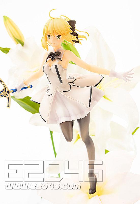 Saber Lily (PVC)